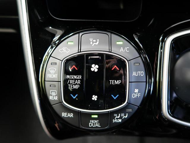 ハイブリッドZS 煌III 登録済未使用 セーフティセンス 両側電動ドア ハーフレザーシート シートヒーター LEDヘッド クリアランスソナー リアオートエアコン オートハイビーム 禁煙車 スマートキー 純正16AW(45枚目)