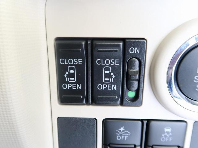 Gメイクアップリミテッド SAIII 届出済未使用 8型ナビ パノラマモニター 両側電動ドア LEDヘッド LEDフォグ コーナーセンサー スマートキー アイドリングストップ 禁煙車(5枚目)