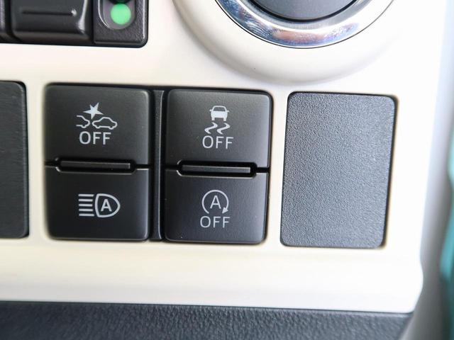 Gメイクアップリミテッド SAIII 届出済未使用 8型ナビ パノラマモニター 両側電動ドア LEDヘッド LEDフォグ コーナーセンサー スマートキー アイドリングストップ 禁煙車(7枚目)