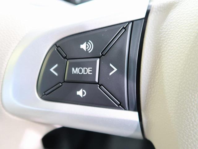 Gメイクアップリミテッド SAIII 届出済未使用 8型ナビ パノラマモニター 両側電動ドア LEDヘッド LEDフォグ コーナーセンサー スマートキー アイドリングストップ 禁煙車(12枚目)