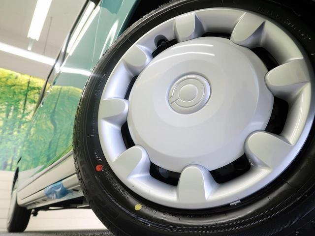 Gメイクアップリミテッド SAIII 届出済未使用 8型ナビ パノラマモニター 両側電動ドア LEDヘッド LEDフォグ コーナーセンサー スマートキー アイドリングストップ 禁煙車(13枚目)