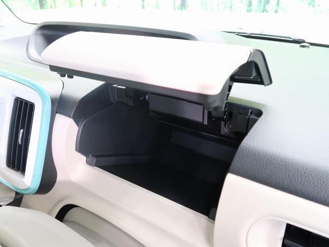 Gメイクアップリミテッド SAIII 届出済未使用 8型ナビ パノラマモニター 両側電動ドア LEDヘッド LEDフォグ コーナーセンサー スマートキー アイドリングストップ 禁煙車(14枚目)