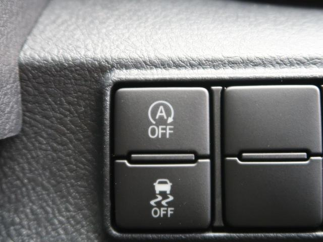 【アイドリングストップ】低燃費と環境にやさしく、お財布にも優しくお乗りいただけますよ♪