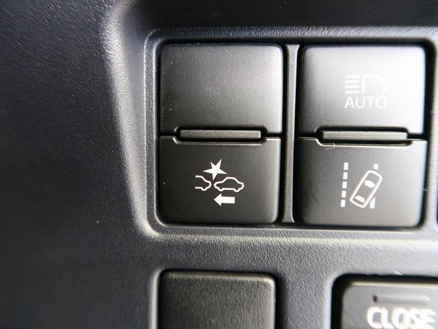 ZS 煌 7人 寒冷地 セーフティセンス BIGX10型ナビ 両側電動ドア 禁煙車 LEDヘッド ETC バックカメラ スマートキー 電動格納ミラー サイド&カーテンエアバック オートライト(5枚目)