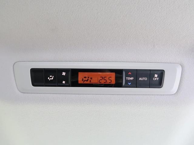 ZS 煌 7人 寒冷地 セーフティセンス BIGX10型ナビ 両側電動ドア 禁煙車 LEDヘッド ETC バックカメラ スマートキー 電動格納ミラー サイド&カーテンエアバック オートライト(32枚目)