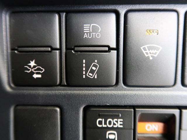 ZS 煌 7人 寒冷地 セーフティセンス BIGX10型ナビ 両側電動ドア 禁煙車 LEDヘッド ETC バックカメラ スマートキー 電動格納ミラー サイド&カーテンエアバック オートライト(36枚目)