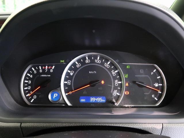 ZS 煌 7人 寒冷地 セーフティセンス BIGX10型ナビ 両側電動ドア 禁煙車 LEDヘッド ETC バックカメラ スマートキー 電動格納ミラー サイド&カーテンエアバック オートライト(38枚目)