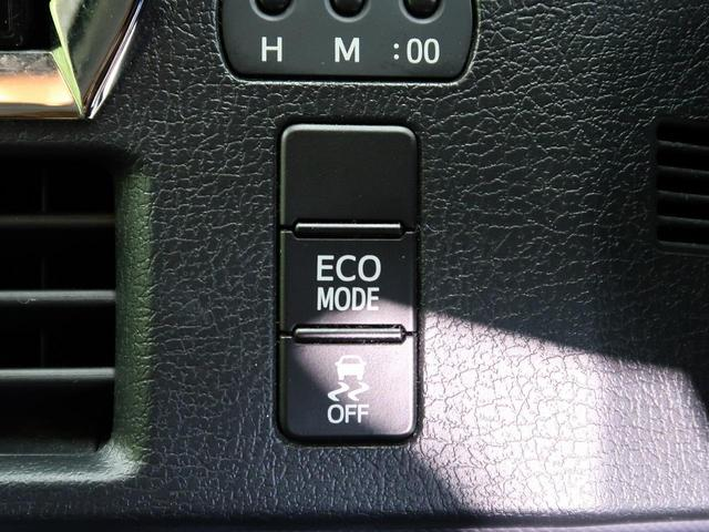ZS 煌 7人 寒冷地 セーフティセンス BIGX10型ナビ 両側電動ドア 禁煙車 LEDヘッド ETC バックカメラ スマートキー 電動格納ミラー サイド&カーテンエアバック オートライト(42枚目)