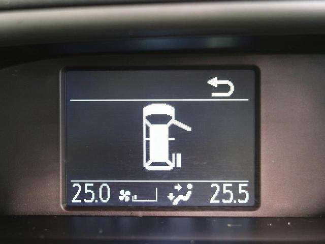 ZS 煌 7人 寒冷地 セーフティセンス BIGX10型ナビ 両側電動ドア 禁煙車 LEDヘッド ETC バックカメラ スマートキー 電動格納ミラー サイド&カーテンエアバック オートライト(44枚目)
