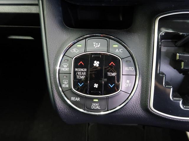 ZS 煌 7人 寒冷地 セーフティセンス BIGX10型ナビ 両側電動ドア 禁煙車 LEDヘッド ETC バックカメラ スマートキー 電動格納ミラー サイド&カーテンエアバック オートライト(46枚目)