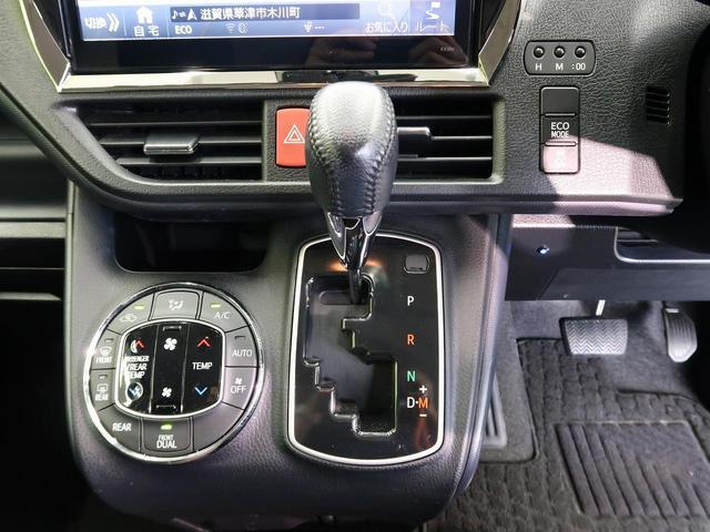 ZS 煌 7人 寒冷地 セーフティセンス BIGX10型ナビ 両側電動ドア 禁煙車 LEDヘッド ETC バックカメラ スマートキー 電動格納ミラー サイド&カーテンエアバック オートライト(47枚目)