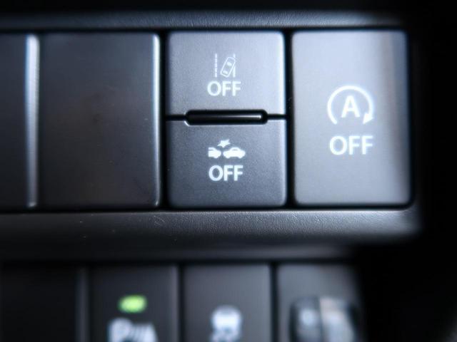 ハイブリッドFX 純正オーディオ デュアルセンサーブレーキサポート スマートキー オートライト オートエアコン シートヒーター オートハイビーム 後退時ブレーキサポート(7枚目)