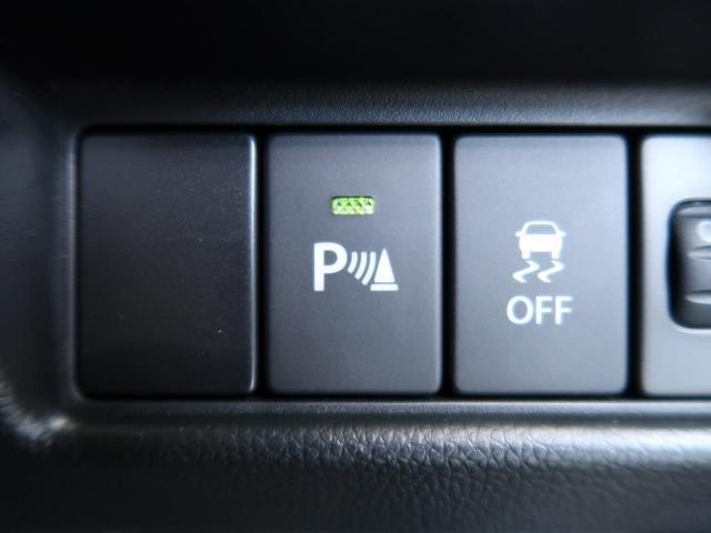 ハイブリッドFX 純正オーディオ デュアルセンサーブレーキサポート スマートキー オートライト オートエアコン シートヒーター オートハイビーム 後退時ブレーキサポート(8枚目)