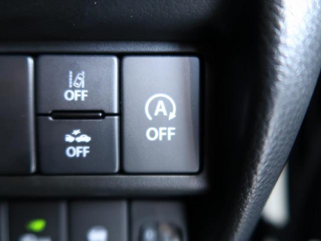 ハイブリッドFX 純正オーディオ デュアルセンサーブレーキサポート スマートキー オートライト オートエアコン シートヒーター オートハイビーム 後退時ブレーキサポート(9枚目)
