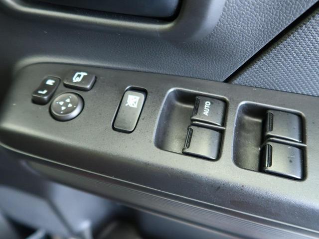 ハイブリッドFX 純正オーディオ デュアルセンサーブレーキサポート スマートキー オートライト オートエアコン シートヒーター オートハイビーム 後退時ブレーキサポート(39枚目)
