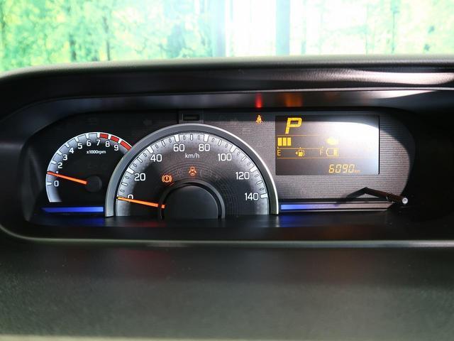 ハイブリッドFX 純正オーディオ デュアルセンサーブレーキサポート スマートキー オートライト オートエアコン シートヒーター オートハイビーム 後退時ブレーキサポート(40枚目)