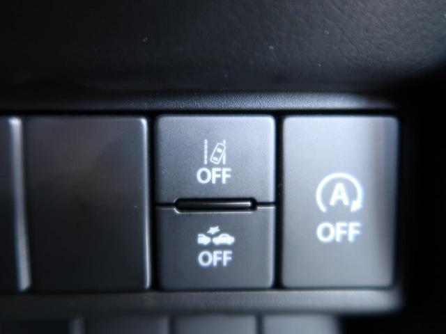 ハイブリッドFX 純正オーディオ デュアルセンサーブレーキサポート スマートキー オートライト オートエアコン シートヒーター オートハイビーム 後退時ブレーキサポート(43枚目)