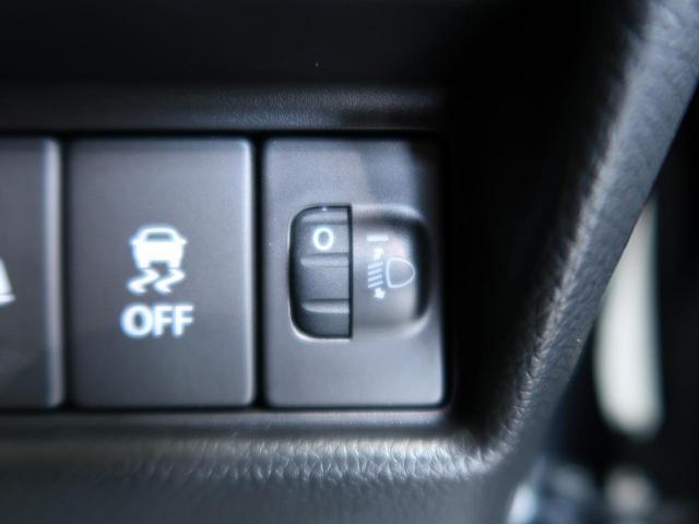 ハイブリッドFX 純正オーディオ デュアルセンサーブレーキサポート スマートキー オートライト オートエアコン シートヒーター オートハイビーム 後退時ブレーキサポート(45枚目)