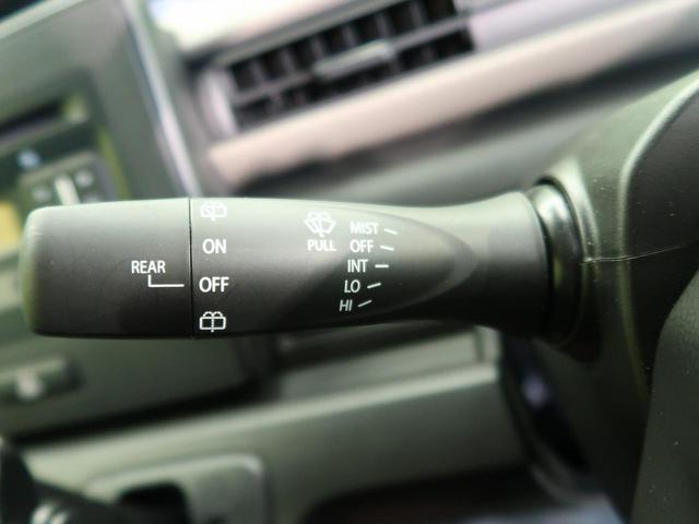 ハイブリッドFX 純正オーディオ デュアルセンサーブレーキサポート スマートキー オートライト オートエアコン シートヒーター オートハイビーム 後退時ブレーキサポート(46枚目)