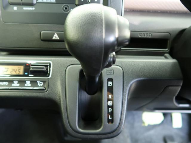 ハイブリッドFX 純正オーディオ デュアルセンサーブレーキサポート スマートキー オートライト オートエアコン シートヒーター オートハイビーム 後退時ブレーキサポート(47枚目)