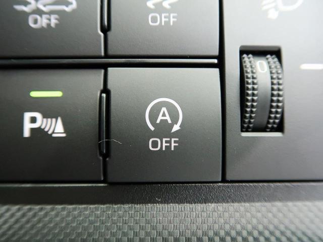 X S 登録済み未使用車 スマートアシスト LEDヘッド パーキングセンサー スマートキー ナビレディパッケージ サイド/カーテンエアバック アイドリングストップ(11枚目)