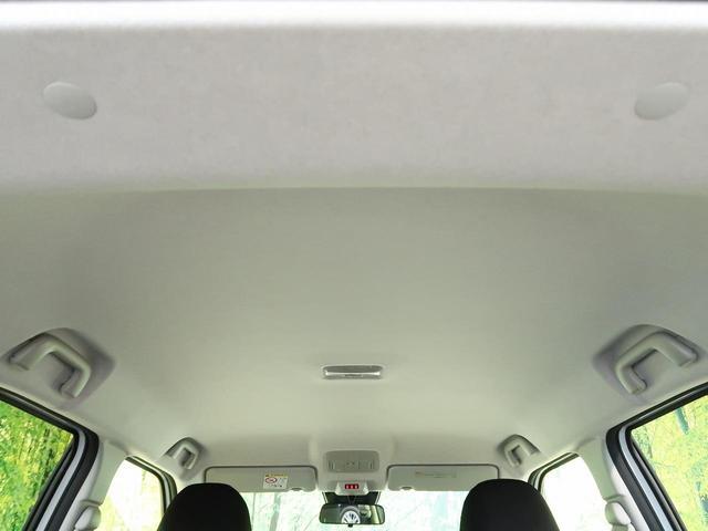 X S 登録済み未使用車 スマートアシスト LEDヘッド パーキングセンサー スマートキー ナビレディパッケージ サイド/カーテンエアバック アイドリングストップ(40枚目)