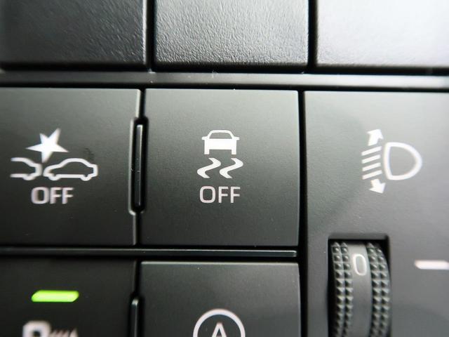 X S 登録済み未使用車 スマートアシスト LEDヘッド パーキングセンサー スマートキー ナビレディパッケージ サイド/カーテンエアバック アイドリングストップ(44枚目)