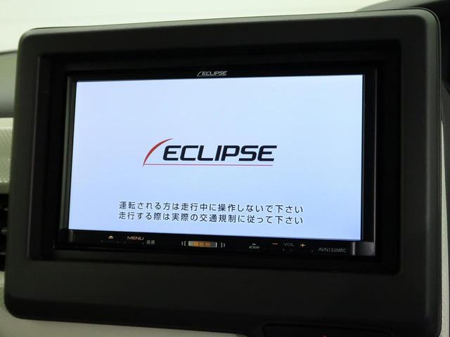 G・Lホンダセンシング メモリーナビ バックカメラ アダプティブクルーズ LEDヘッド スマートキー 電動スライドドア オートライト オートエアコン シートヒーター ETC(6枚目)
