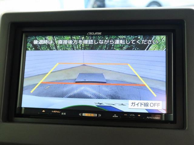 G・Lホンダセンシング メモリーナビ バックカメラ アダプティブクルーズ LEDヘッド スマートキー 電動スライドドア オートライト オートエアコン シートヒーター ETC(8枚目)