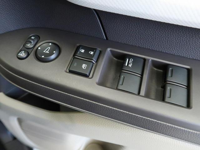 G・Lホンダセンシング メモリーナビ バックカメラ アダプティブクルーズ LEDヘッド スマートキー 電動スライドドア オートライト オートエアコン シートヒーター ETC(41枚目)