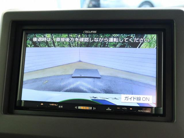 G・Lホンダセンシング メモリーナビ バックカメラ アダプティブクルーズ LEDヘッド スマートキー 電動スライドドア オートライト オートエアコン シートヒーター ETC(54枚目)