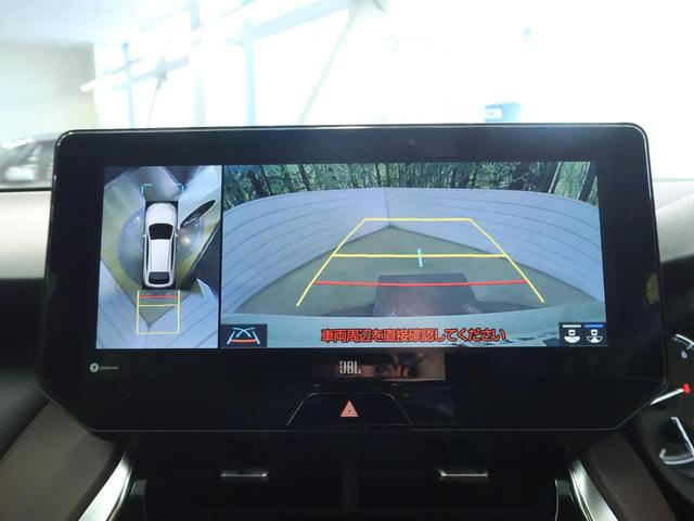 【パノラミックビューモニター】専用のカメラにより、上から見下ろしたような視点で360度クルマの周囲を確認することができます☆縦列駐車や幅寄せ時に活躍してくれます♪