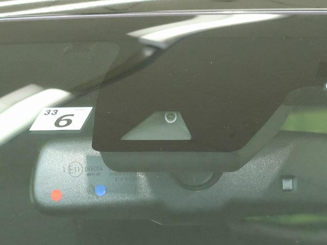 G LEDエディション トヨタセーフティーセンス 純正9型ナビ ドライブレコーダー Bluetooth 純正18インチアルミ レーダークルーズコントロール クリアランスソナー 横滑り防止装置 禁煙 LEDヘッド LEDフォグ(6枚目)