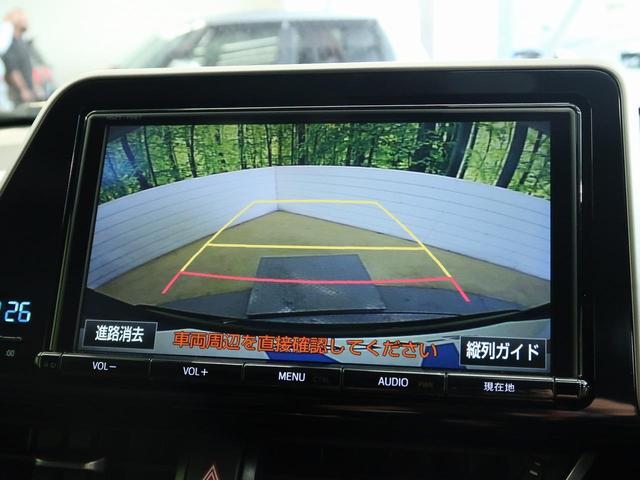 G LEDエディション トヨタセーフティーセンス 純正9型ナビ ドライブレコーダー Bluetooth 純正18インチアルミ レーダークルーズコントロール クリアランスソナー 横滑り防止装置 禁煙 LEDヘッド LEDフォグ(8枚目)