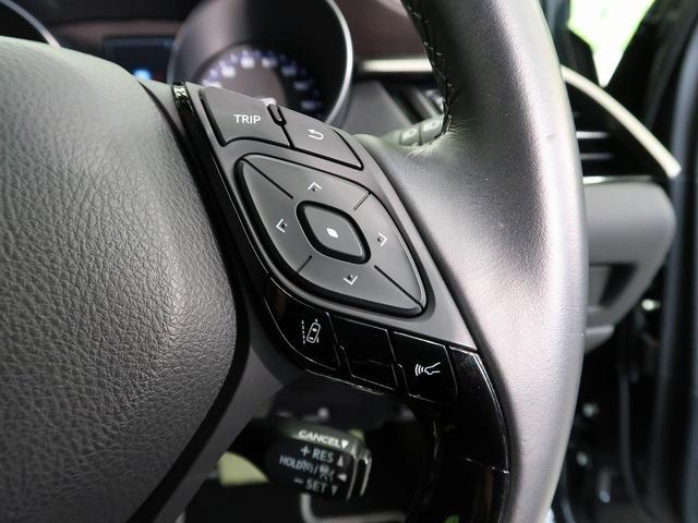 G LEDエディション トヨタセーフティーセンス 純正9型ナビ ドライブレコーダー Bluetooth 純正18インチアルミ レーダークルーズコントロール クリアランスソナー 横滑り防止装置 禁煙 LEDヘッド LEDフォグ(9枚目)