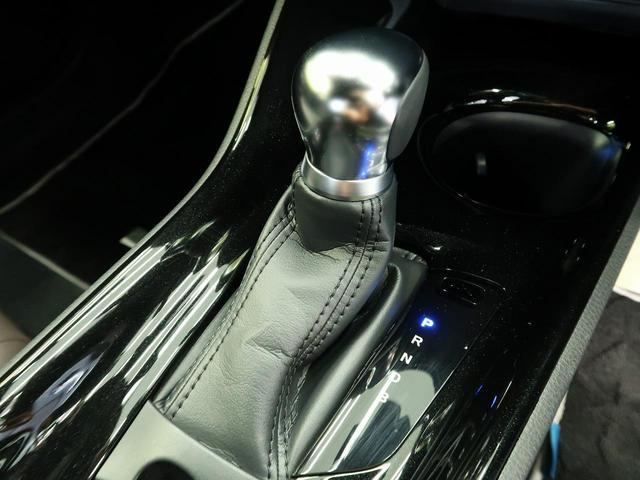 G LEDエディション トヨタセーフティーセンス 純正9型ナビ ドライブレコーダー Bluetooth 純正18インチアルミ レーダークルーズコントロール クリアランスソナー 横滑り防止装置 禁煙 LEDヘッド LEDフォグ(22枚目)