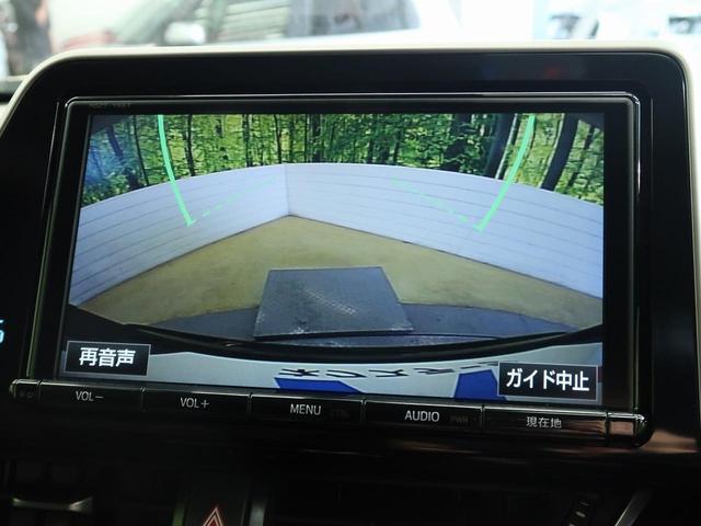 G LEDエディション トヨタセーフティーセンス 純正9型ナビ ドライブレコーダー Bluetooth 純正18インチアルミ レーダークルーズコントロール クリアランスソナー 横滑り防止装置 禁煙 LEDヘッド LEDフォグ(25枚目)
