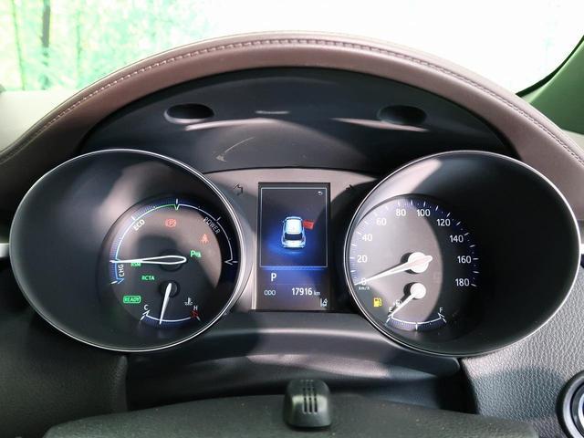 G LEDエディション トヨタセーフティーセンス 純正9型ナビ ドライブレコーダー Bluetooth 純正18インチアルミ レーダークルーズコントロール クリアランスソナー 横滑り防止装置 禁煙 LEDヘッド LEDフォグ(26枚目)