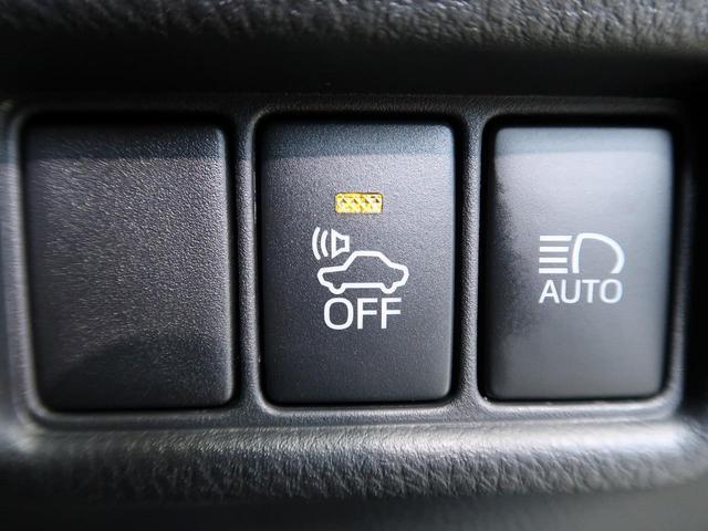 G LEDエディション トヨタセーフティーセンス 純正9型ナビ ドライブレコーダー Bluetooth 純正18インチアルミ レーダークルーズコントロール クリアランスソナー 横滑り防止装置 禁煙 LEDヘッド LEDフォグ(34枚目)