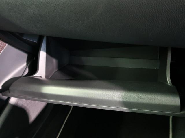 G LEDエディション トヨタセーフティーセンス 純正9型ナビ ドライブレコーダー Bluetooth 純正18インチアルミ レーダークルーズコントロール クリアランスソナー 横滑り防止装置 禁煙 LEDヘッド LEDフォグ(35枚目)