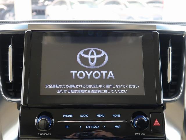 2.5X 登録済未使用車 セーフティセンス ディスプレイオーディオ バックカメラ 両側電動ドア LEDヘッドライト 100V電源 レーダークルーズコントロール オートマチックハイビーム クリアランスソナー(6枚目)