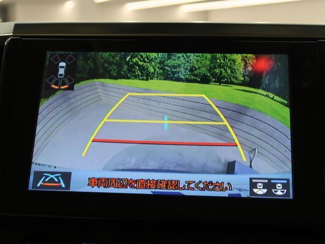 2.5X 登録済未使用車 セーフティセンス ディスプレイオーディオ バックカメラ 両側電動ドア LEDヘッドライト 100V電源 レーダークルーズコントロール オートマチックハイビーム クリアランスソナー(7枚目)