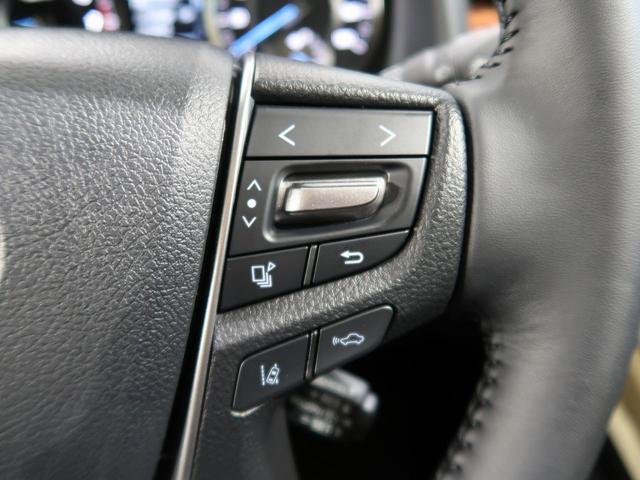 2.5X 登録済未使用車 セーフティセンス ディスプレイオーディオ バックカメラ 両側電動ドア LEDヘッドライト 100V電源 レーダークルーズコントロール オートマチックハイビーム クリアランスソナー(8枚目)