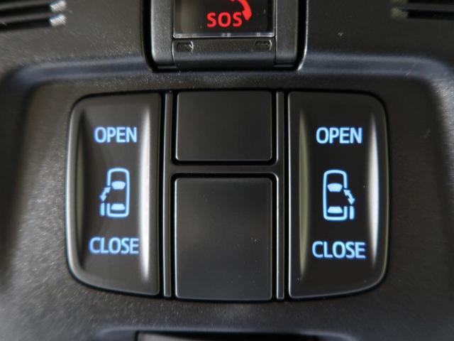 2.5X 登録済未使用車 セーフティセンス ディスプレイオーディオ バックカメラ 両側電動ドア LEDヘッドライト 100V電源 レーダークルーズコントロール オートマチックハイビーム クリアランスソナー(9枚目)