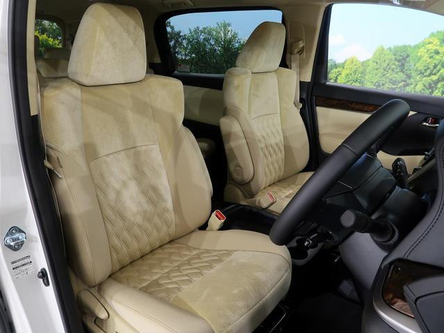 2.5X 登録済未使用車 セーフティセンス ディスプレイオーディオ バックカメラ 両側電動ドア LEDヘッドライト 100V電源 レーダークルーズコントロール オートマチックハイビーム クリアランスソナー(12枚目)
