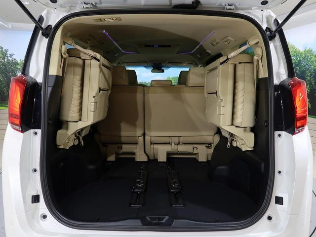 2.5X 登録済未使用車 セーフティセンス ディスプレイオーディオ バックカメラ 両側電動ドア LEDヘッドライト 100V電源 レーダークルーズコントロール オートマチックハイビーム クリアランスソナー(15枚目)