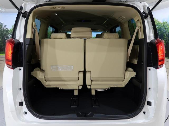 2.5X 登録済未使用車 セーフティセンス ディスプレイオーディオ バックカメラ 両側電動ドア LEDヘッドライト 100V電源 レーダークルーズコントロール オートマチックハイビーム クリアランスソナー(31枚目)