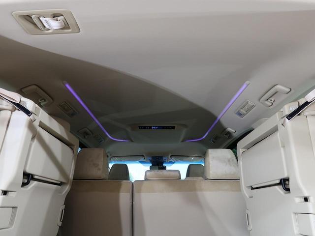 2.5X 登録済未使用車 セーフティセンス ディスプレイオーディオ バックカメラ 両側電動ドア LEDヘッドライト 100V電源 レーダークルーズコントロール オートマチックハイビーム クリアランスソナー(32枚目)