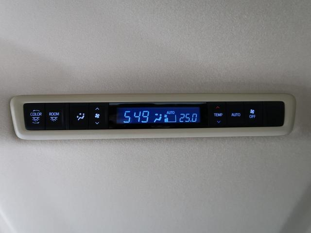 2.5X 登録済未使用車 セーフティセンス ディスプレイオーディオ バックカメラ 両側電動ドア LEDヘッドライト 100V電源 レーダークルーズコントロール オートマチックハイビーム クリアランスソナー(38枚目)