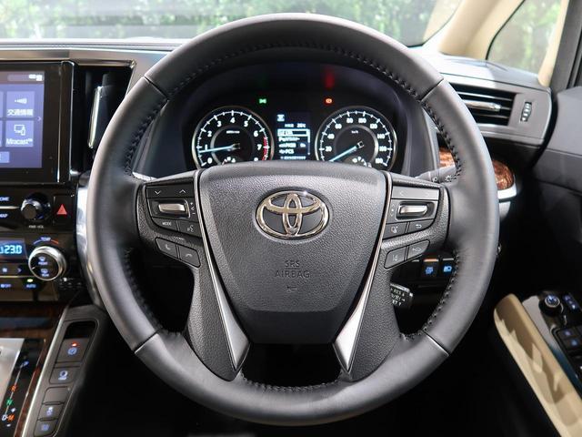 2.5X 登録済未使用車 セーフティセンス ディスプレイオーディオ バックカメラ 両側電動ドア LEDヘッドライト 100V電源 レーダークルーズコントロール オートマチックハイビーム クリアランスソナー(39枚目)